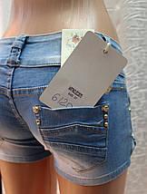 Женские шорты , размеры 25-30., фото 3