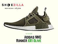 Кроссовки + Подарок Adidas NMD Runner XR1 Olive