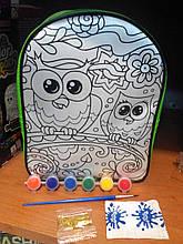 Рюкзачок-раскраска 'My Color BagPack' Две совы (CВР-01-01)
