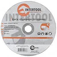 Диск отрезной по камню Intertool Д180х2,0x22 мм