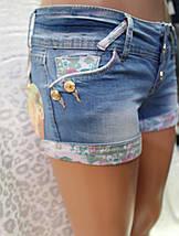 Женские шорты, фото 2