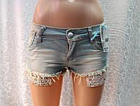 Женские шорты, фото 1