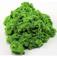 Зеленый кинетический песок 1 кг (150-703/2)