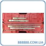 Набор рихтовочных монтировок и приспособлений кованый 7 предметов 1-D1015 Ampro