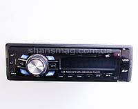Автомагнитола Pioneer 3600U USB MP3