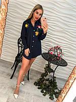 Стильная рубашка женская удлиненная с вышивкой коттон темно-синий, 42-44