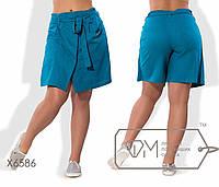 Модные женские шорты-юбка в больших размерах у-5487BR