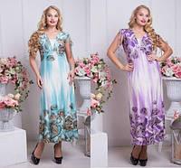 Нарядное платье ниже колен в больших размерах r-5594BR