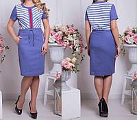 Приталенное платье в больших размерах r-5595BR