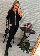 Костюм женский красивый с лампасами: кофта на молнии и штаны машинная вязка