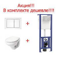 Cersanit  Комплект инсталляции Cersanit Link+клавиша Link, белая + унитаз Kolo Idol