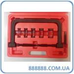Рассухариватель клапанов универсальный 1-A1003 Ampro