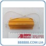 Универсальный резистор на балансировку TB-E-1211210 Best