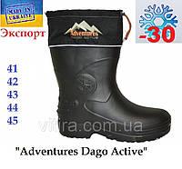 """Сапоги мужские с утеплителем """"Adventures Dago Active"""". Осенне - зимние. Экспортная модель."""
