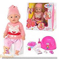 Детская кукла интерактивная пупс Baby Born BB 8001 К