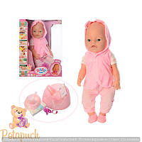 Интерактивный Пупс Baby Born 8006-458
