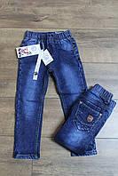 Утепленные джинсы на флисе. 4- 12 лет