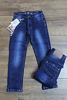 Утепленные джинсы на флисе. 8- 16 лет