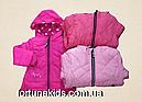 Куртки зимние на меху для девочек CROSSFIRE 1-5 лет