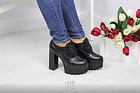 Женские чёрные туфли на каблуках