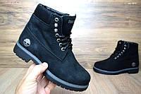 Женские зимние ботинки TIMBERLAND черные с мехом