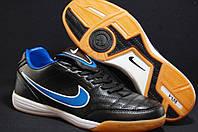 Футзалки,бампы Nike Tiempo