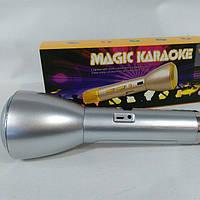 Караоке-микрофон K-088 с колонкой и Bluetooth
