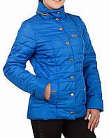 Молодежная деми куртка 42, 44, 46, 48, электрик