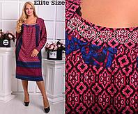 Трикотажное  женское платье  большого размера 56-66