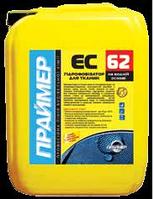 Гидрофобизатор для ткани ЕС-62 0.6л