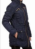 Куртка деми парка 44, 46, 48, 50, синий