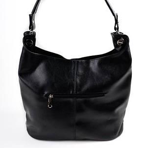Женская сумка-мешок удобная, стильная, класика М129-47  продажа ... 9b1cef1e700
