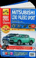 Mitsubishi Pajero Sport 2, L200 Инструкция по эксплуатации, ремонт в цветных фотографиях