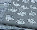 Отрез бязи с белыми совами на сером фоне, ширина 220 см (№929), фото 4