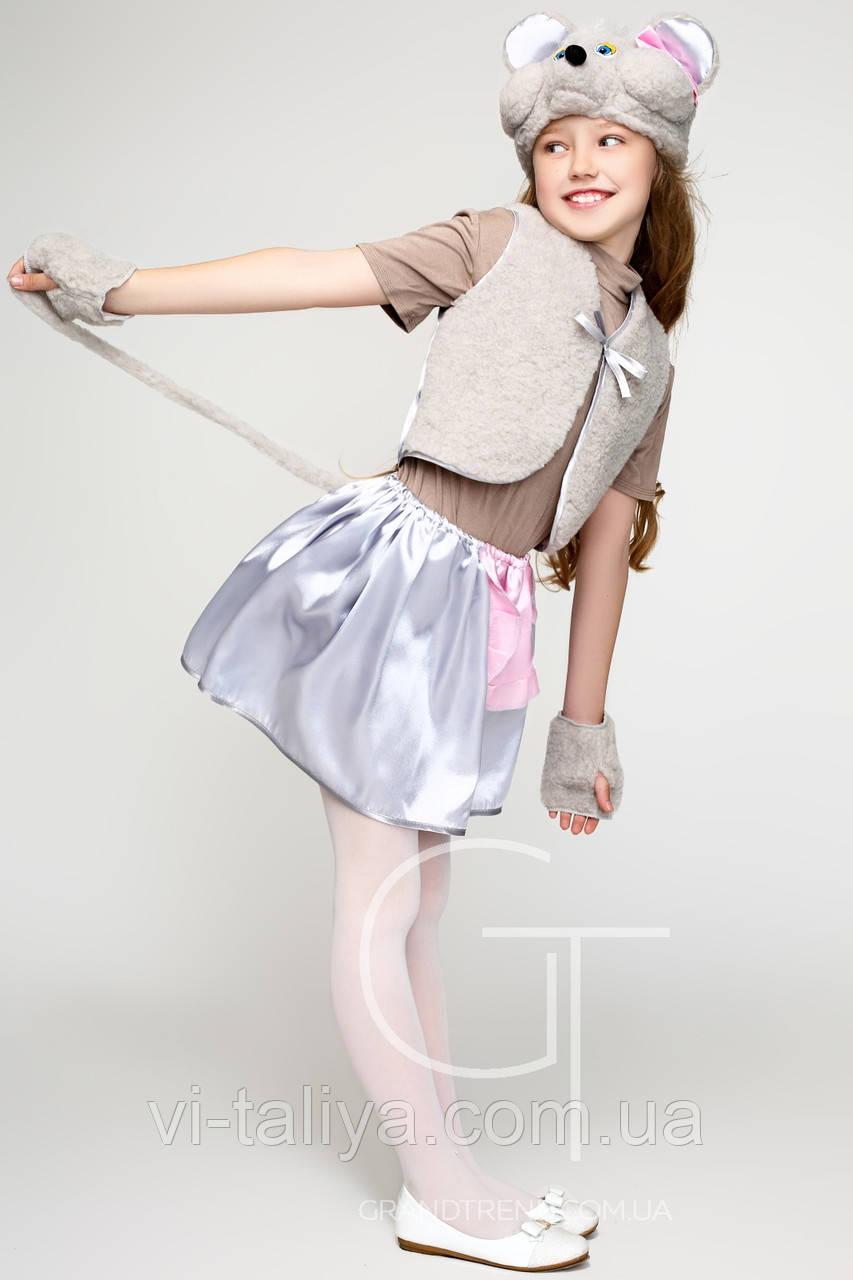 Детский карнавальный костюм Мышка - интернет-магазин vi-taliya.com.ua в 275283f5071e0