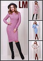 Красивое платье 88135 Размер 42,44,46 женское вязанное ажурное зимнее миди однотонное повседневное осеннее