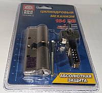 Цилиндровый механизм kale 164 DBN-E/80 (35+10+35) mm никель 5 кл.