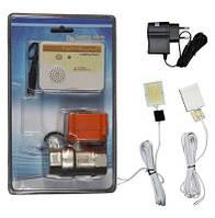 Система защиты от затопления Leaking Alarm