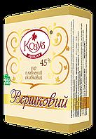 Сыр плавленый ломтевой Вершковый ТМ Козуб Продукт 949922