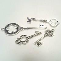 Ключи сереьбрянные декоративные 4шт