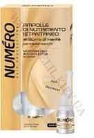 Лосьон для волос питательный с маслом карите 6 фл.х 12 мл