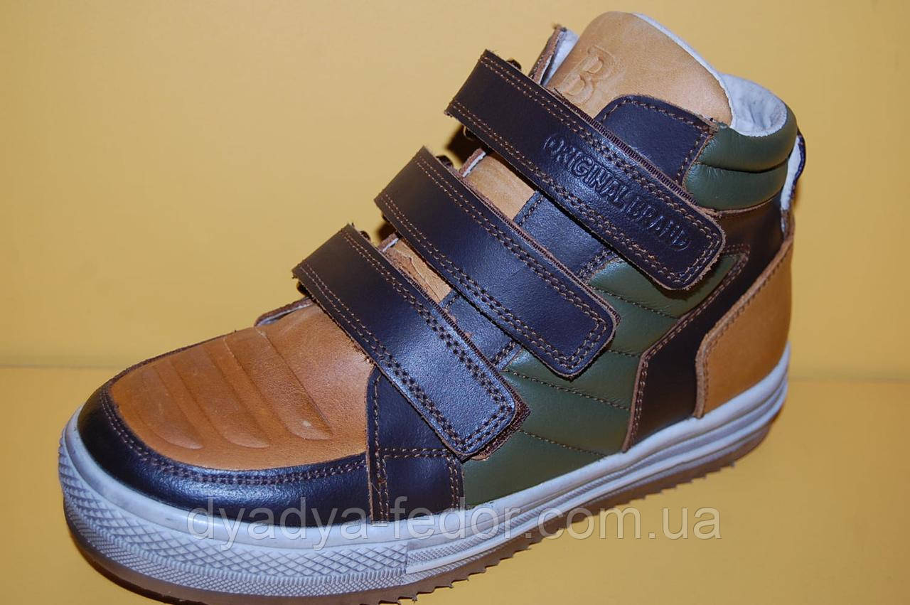 892dff6bb Детские демисезонные ботинки ТМ Bistfor Код 70302 размеры 24-36 ...