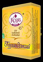 Сыр плавленый ломтевой Голландский ТМ Козуб Продукт 960591