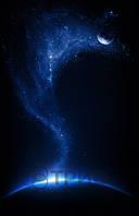 Настенный обогреватель картина Космос SUPER. Размер 114х57 см., Мощность 500 Вт., переключатель 2 режимный.