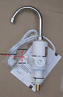Кран с водонагревателем, фото 1