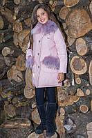 Пальто: Шакира