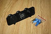 Автоблок USB зарядка прикуриватель вольтметр на 3 разъема врезной