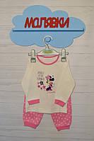 """Пижама для девочки """"Минни в цветах"""" (86 размер)"""