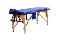 Массажный стол BodyFit 2 сегментный деревянный синий