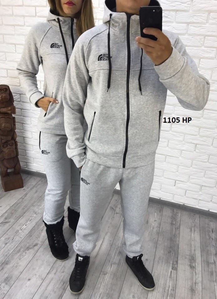 Спортивный костюм мужской 1105 НР - Интернет магазин Family Fashion Оптом и в розницу в Киеве